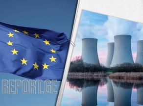 ევროპაში ბირთვული ენერგიაზე უარის თქმას 2050 წლამდე არ გეგმავენ