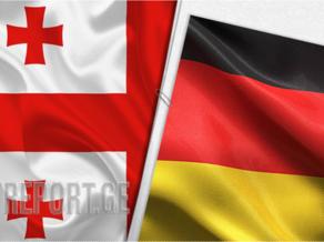 გერმანიაში საქართველოს მოქალაქეებს საათში 9.50 ევროს გადაუხდიან