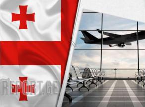 ბათუმის საერთაშორისო აეროპორტს ახალი რეგულარული მიმართულება ემატება