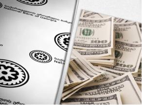 საერთაშორისო რეზერვების მოცულობა 12.6 მლნ აშშ დოლარით გაიზარდა