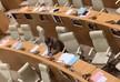 ენმ-ს წევრებმა პარლამენტის სხდომათა დარბაზში 20 ივნისის ამსახველი ფოტოები გააკრეს