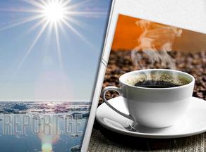 რა კავშირშია გლობალური დათბობა ყავის არომატთან?