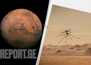NASA-ს როვერმა მარსის ახალი ფოტო გამოაქვეყნა