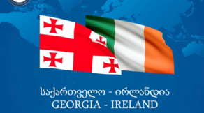 საქართველო-ირლანდიის ბიზნეს-საბჭო დაარსდა