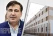 У тюрьмы в Рустави прошла акция противников Саакашвили