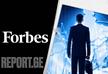 Forbes ამერიკის მომავალი ტოპ-CEO-ების სიას აქვეყნებს