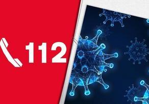 როგორ უნდა მოვიქცეთ, როდესაც 112 გადატვირთულია - განმარტება