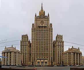 Первый комментарий российского МИД в связи с кибератакой