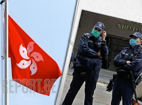 ჰონგ-კონგში ეროვნული უსაფრთხოების საქმეზე პირველი განაჩენი გამოიტანეს