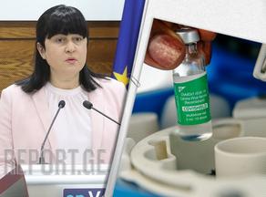 Станет ли вакцинация обязательной в Грузии