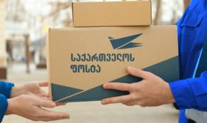Меняется график работы Почты Грузии