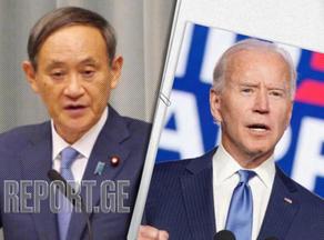 იაპონიის პრემიერ-მინისტრი აშშ-ს ესტუმრება