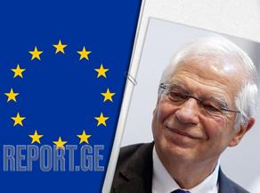 ევროკავშირის საგარეო საქმეთა მინისტრები დღეს ისრაელი-პალესტინის საკითხს განიხილავენ