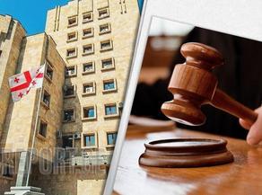 სააპელაციომ გამამართლებელი განაჩენი გაუუქმა - პროკურატურის განცხადება