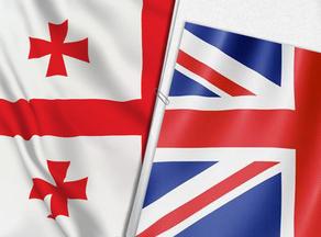 საქართველოსა და ლონდონის სავაჭრო-სამრეწველო პალატები თანამშრომლობაზე შეთანხმდნენ