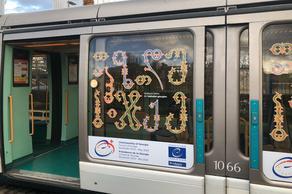 В Страсбурге будет ездить трамвай, украшенный грузинским алфавитом