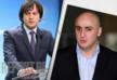 Кобахидзе: В нем нет никаких следов мужественности
