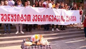 Pensioners rallying outside Liberty Bank