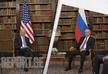 Начались российско-американские переговоры в расширенном составе