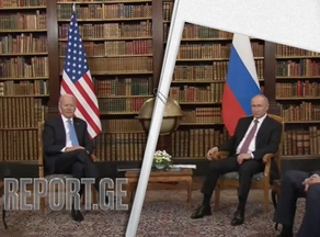 US-Russia talks begin in an expanded format