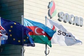 Компания SOCAR перечислила в фонд StopCoV 200 000 лари