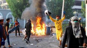 ერაყში აქციაზე 4 დემონსტრანტი მოკლეს