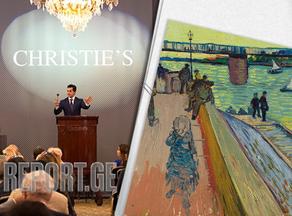 Картина Ван Гога продана за 39 миллионов долларов