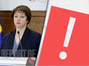 Цкитишвили: Лучше воздержаться от многолюдных мест