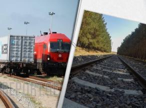 ევროპაში კამპანია Future is Rail-ი წამოიწყეს
