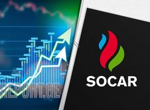 SOCAR в Швейцарии наладит производство зеленого водорода