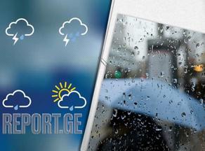 Какая погода ожидается в Грузии на выходных?