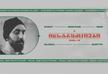 ზურა ჯიშკარიანი-საბოლოო ინსტრუქციები 03 - ბლოგი