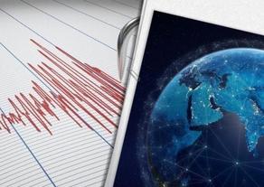 ჩილეში 6.1 მაგნიტუდის მიწისძვრა მოხდა