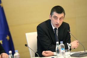 В правительственной администрации состоится встреча по вопросам правосудия в отношении несовершеннолетних
