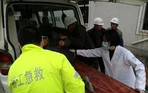 ჩინეთში ავტოსადგომი ჩამოინგრა, არის მსხვერპლი