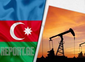 Стоимость азербайджанской нефти повысилась