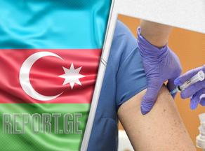 Вакцинация в Азербайджане начнется на следующей неделе
