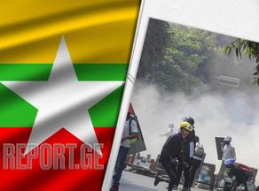 В Мьянме начались боевые действия