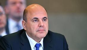 Российский премьер выписан из больницы