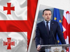 Гарибашвили: Благодарю ОБСЕ за неоценимую поддержку