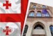 Заявление МИД: Почему посла вызвали в Брюссель