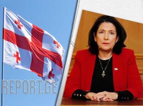 Саломе Зурабишвили: Это величайшее счастье жить под флагом Грузии - ВИДЕО