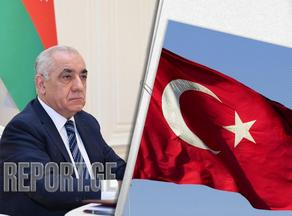 აზერბაიჯანის პრემიერ-მინისტრი ვიზიტით თურქეთში იმყოფება