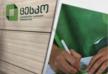 Выборы в Крцанисском избирательном округе пройдут в другом формате