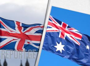 ბრიტანეთი და ავსტრალია სავაჭრო ხელშეკრულების პირობებზე შეთანხმდნენ