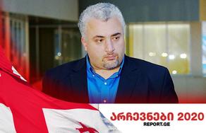 Серги Капанадзе: В бюллетенях на некоторых участках оторван №2