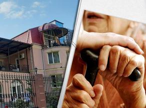 Quarantine announced in Batumi nursing home