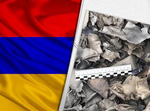 ВС Армении обстреляли водопровод Огуз-Габала-Баку - ФОТО