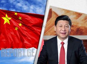 ჩინეთმა უკიდურესი სიღარიბე დაამარცხა - სი ძინპინი