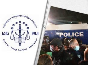 საია: პოლიციის მიერ გამოყენებული სპეციალური საშუალებები არ იყო კანონის შესაბამისი